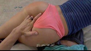 المراهقة المربربة وزوج الام المنحرف الفيديو الإباحية العربية