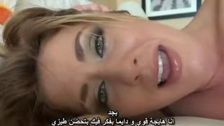فيلم نيك محارم اخ واخته ينزله ف بعض نياكه ولا اروع مترجم الفيديو ...