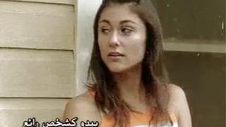 فيلم سكس مترجم طويل كلاسيكي ساعة ونص الفيديو الإباحية العربية