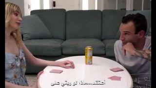 نيك اخوات أشرطة الفيديو الإباحية العربية في Www.sosiano.com